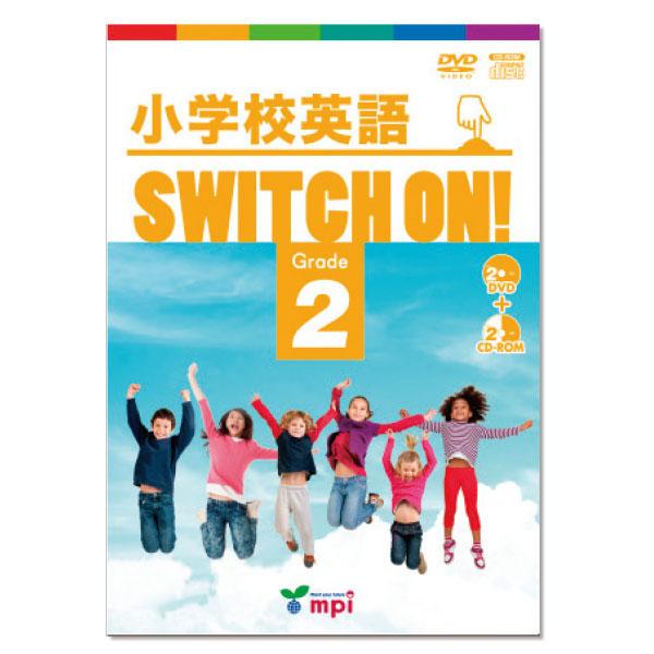 Switch 英語 学習 Nintendo Switchの学習ソフトまとめ【ニンテンドースイッチ】