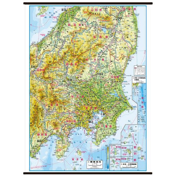55646 地図掛図 M日本地方別地図 関東地方