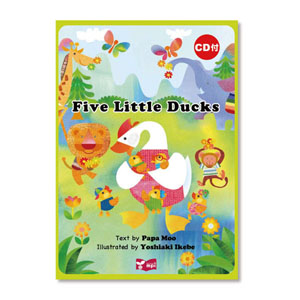 Five Little Ducks大型絵本CD付き